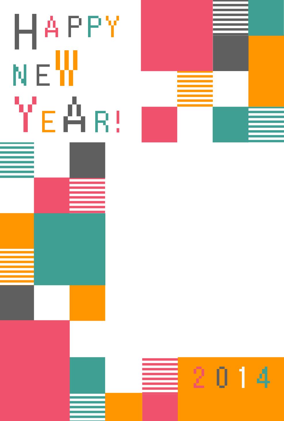 カレンダー カレンダー 2014 干支 : ... 2014年 午年(馬) Nenga Materials